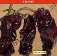 """Перец """"БЭЛРУБИ"""" (Belrubi) 10 семян"""
